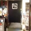 香港牛角入口