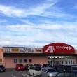 クスリのアオキ(3398)店舗写真
