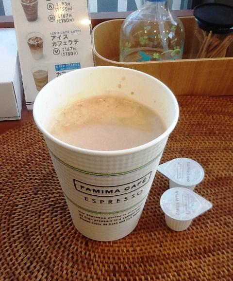 ファミマコーヒーカップ