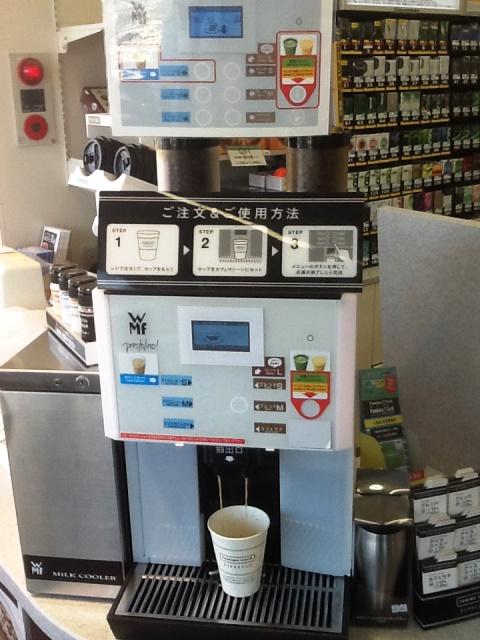 ファミマコーヒーマシン