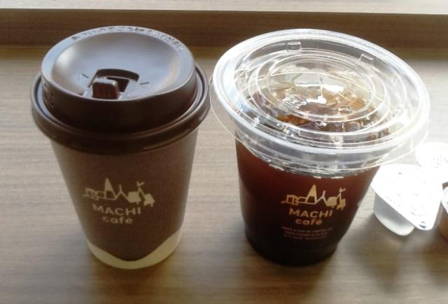 ローソンコーヒーカップ