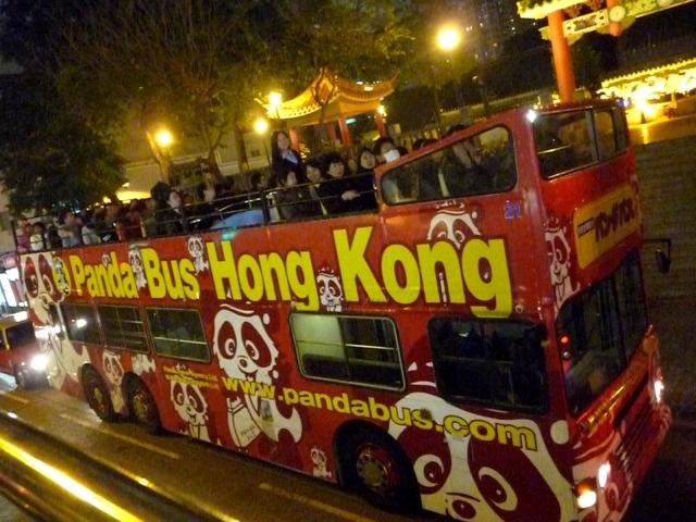 香港九龍塘へ