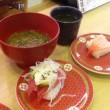 ゼンショーはま寿司マグロと甘エビ