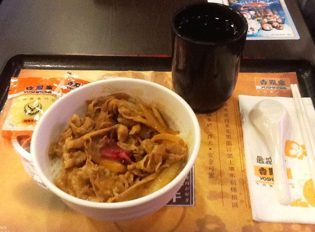 吉野家牛丼並盛(HongKong)