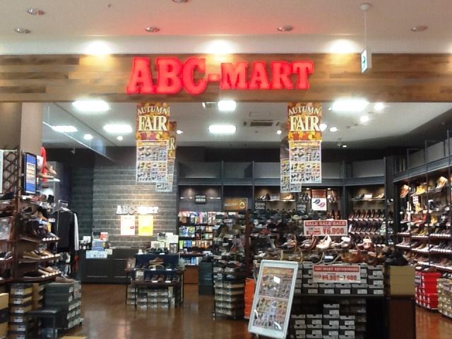 ABCマート(2670)店舗外観