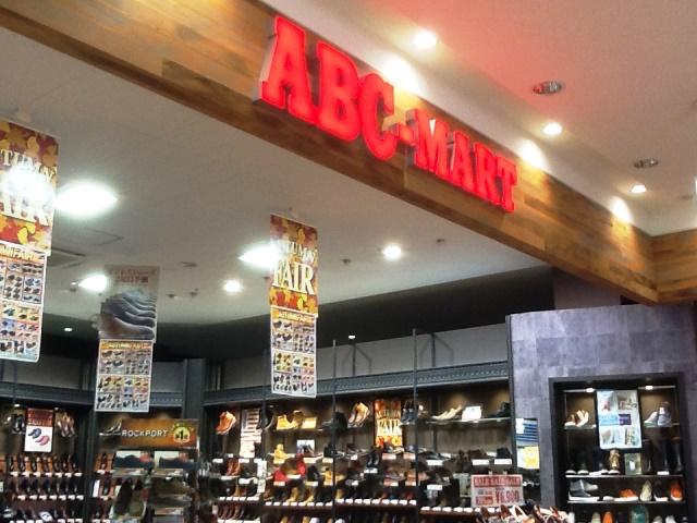 ABCマート(2670)店舗外観2