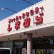 しまむら(8227)店舗外観