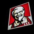 日本KFCホールディングス(9873)のカーネルおじさん