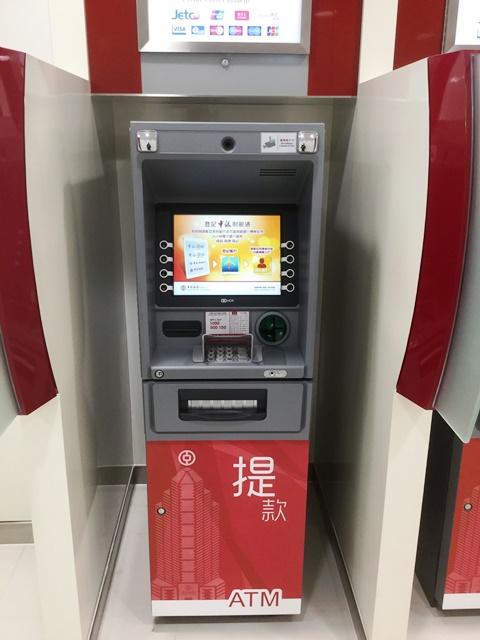 中国銀行マカオ支店ATM