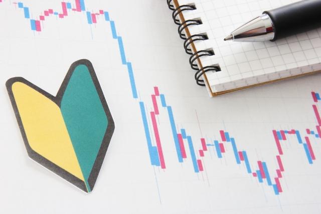 日経平均連動型投信で資産運用