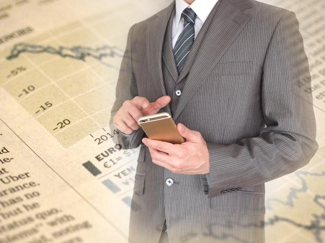 資産運用初心者でも簡単に分かるお金に働いてもらう方法