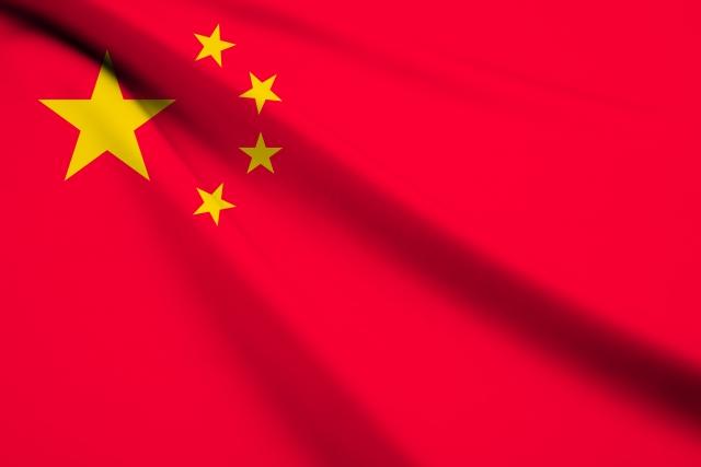 人民元FX取引に必要な基礎情報丸わかり! 中国と人民元について
