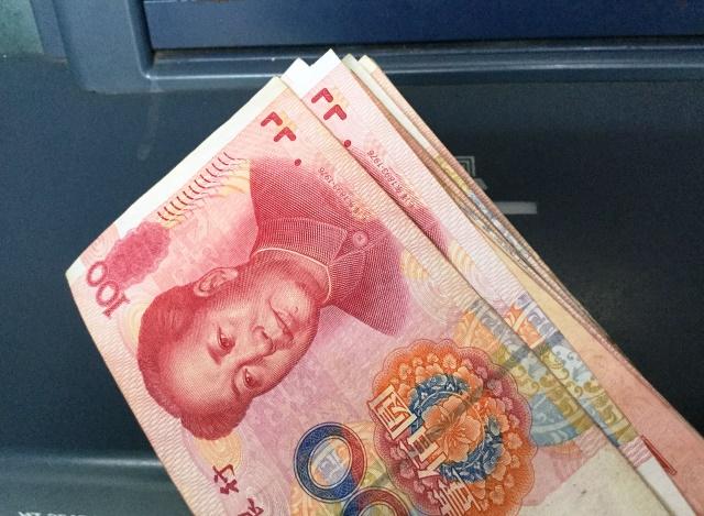 リクルートカードで中国元ゲット