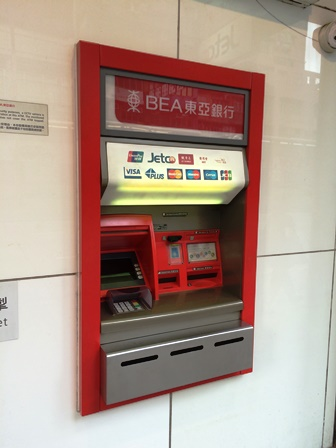 BEA東亜銀行ATM