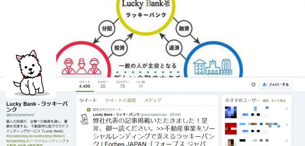 https://twitter.com/luckybankinvest
