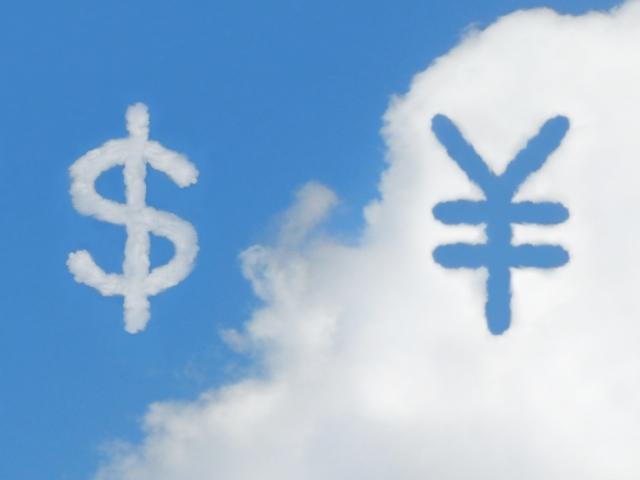 円高と円安 外貨預金と同じでFXも円高になったほうが有利ですか?
