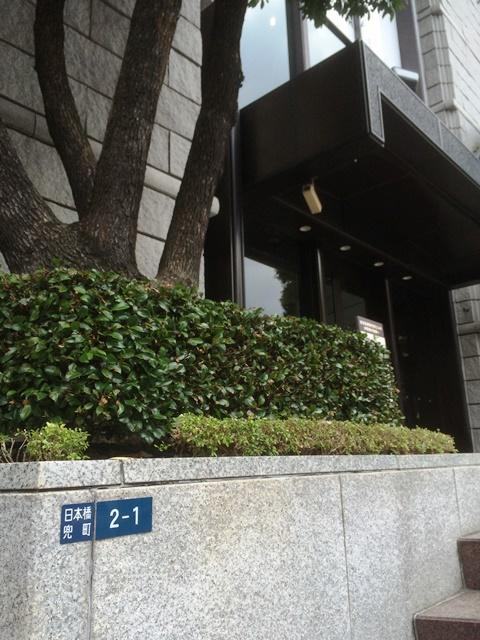 東京証券取引所住所