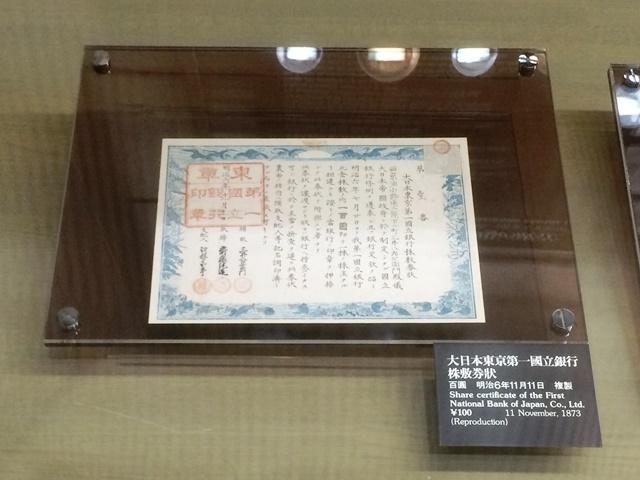 東証プラザ証券史料ホール1