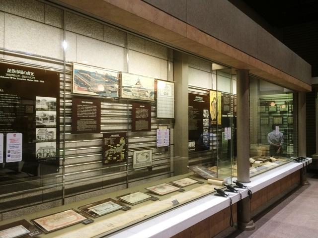 東証プラザ証券史料ホール2