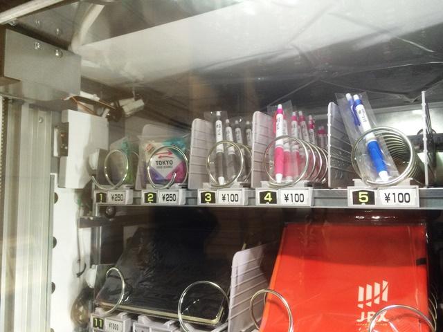 東証自販機2