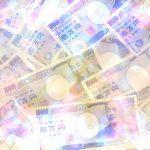 ボーナスで投資 | ボーナスで始められる初心者向けの投資法2つ