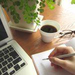 投資初心者におすすめ | お金をかけずに資産運用の勉強をする方法3つ