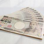 DMMFX | 10万円をFXトレードでどこまで増やせるかやってみた