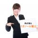 【リガノール積立】トルコリラを1万円積立投資 | 実績をブログで公開